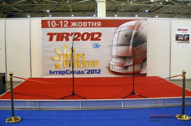 TIR12_01.jpg