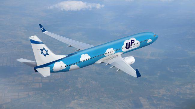 UP aircraft .jpg
