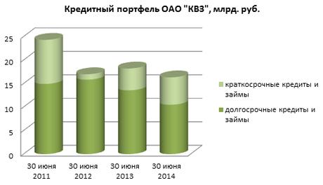 biznes 2.jpg