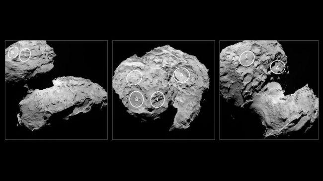 Kometa 1.jpg