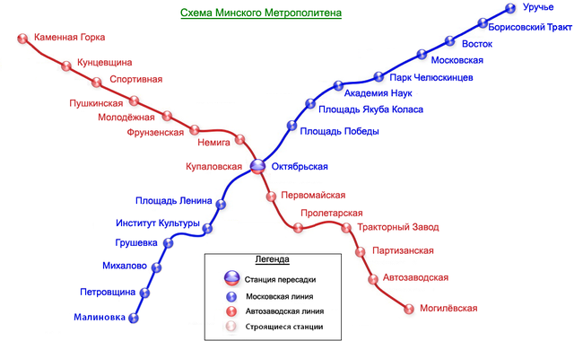 Minsk 2.png