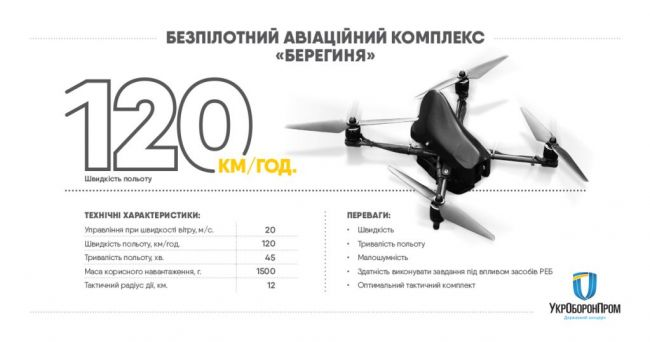 Drone_38.jpg