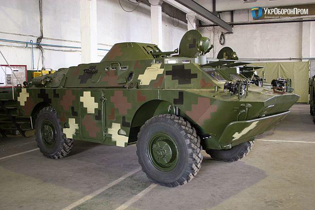 BRDM-2L1_1.jpg