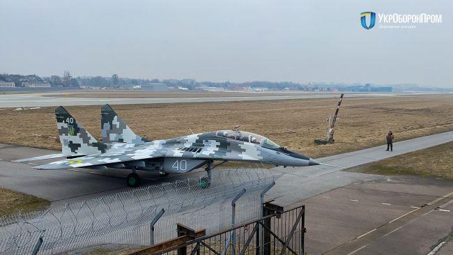 MiG-29UB-06.jpg