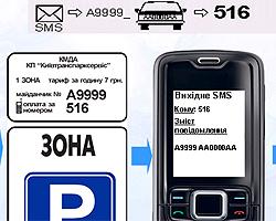 parking-mobile.jpg